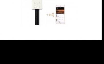Microfon cu boxa incorporata