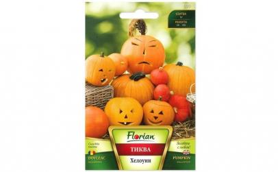 Seminte dovleac Halloween  2g
