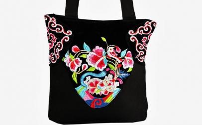 Cea mai atractiva geanta
