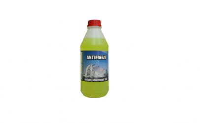 Antigel concentrat antifreeze verde g12