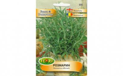 Seminte de rozmarin  0.5g