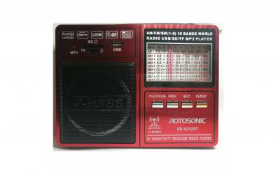 Radio Portabil X-Bass XB-421URT