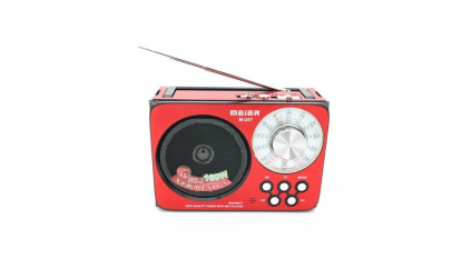 Radio portabil cu acumulator si MP3