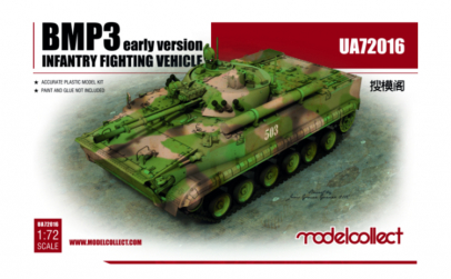 1:72 BMP3 Infantry fighting vehicle,