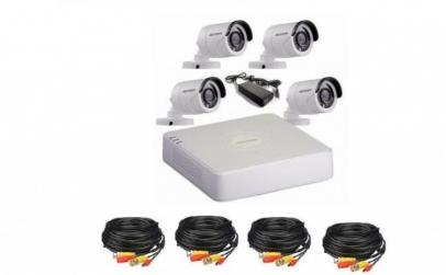 Kit supraveghere CCTV DVR + 4 camere