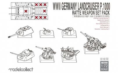 1:72 WWII Germany Landcruiser p.1000
