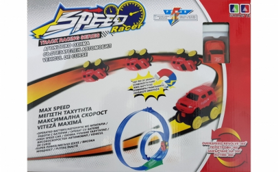 Pista magnetica cu masina de curse