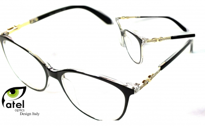 Ochelari cu protectie antireflex