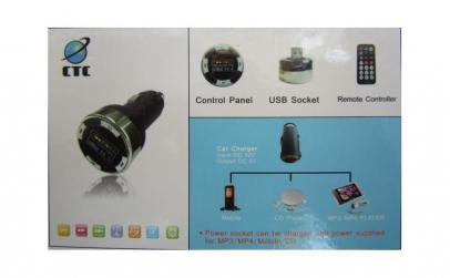 Modulator FM MP3 cu memorie 1GB PREMIUM