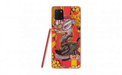 Skin Samsung Galaxy Note 10 Lite