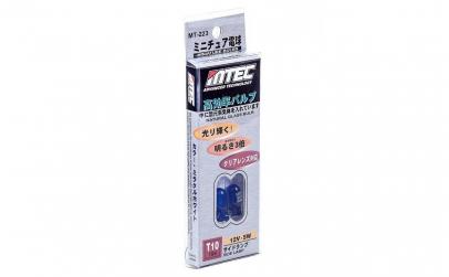 Set 2 becuri MTEC W5W (T10)