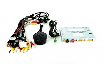 Interfata 3GMMI GPS + Touch. Cu functie
