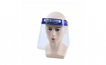 Viziera - protectie pentru ochi