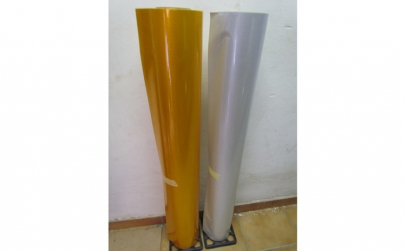 Folie reflectorizanta ALBA ( pret/metru