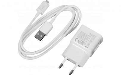 Adaptor priza 5V 2Ah USB AC cu cablu