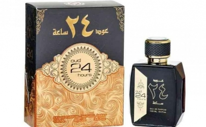 Parfum Unisex Arabesc Oud