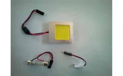 Placa LED COB 5W cu 2 adaptoare: T10 -