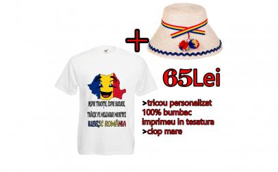 Tricou iubesc Romania+ palarie clop