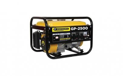 GENERATOR BENZINA - 2200W Putere motor: