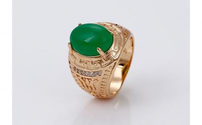 Inel Luxury Jad dublu placat aur 24K
