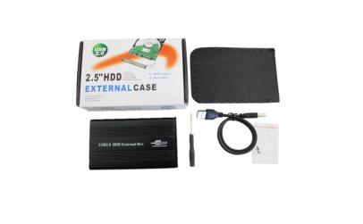 Carcasa metalica pentru HDD
