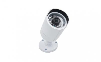 Camera de supraveghere 1080P 2MP FULL HD