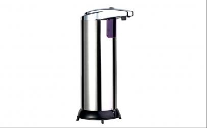 Dozator de sapun metalic cu senzor