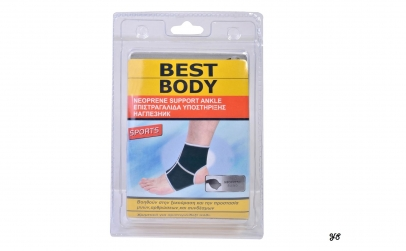 Suport elastic pentru glezna