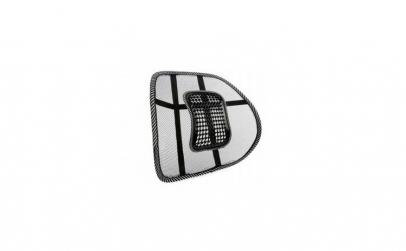 Suport metalic lombar pentru scaun,