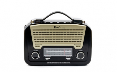 Set Radio AM, FM, SW1/2, MP3 player cu