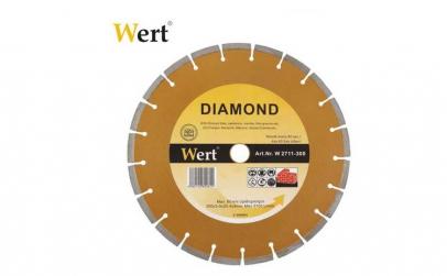 Discuri taiere diamantate pentru