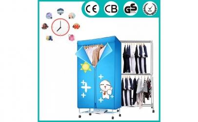 Uscator electric pentru haine tip dulap