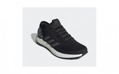 Pantofi sport barbati adidas Pureboost