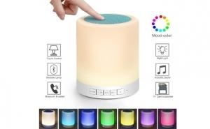 Boxa-Lampa portabila bluetooth cu functie tactila de schimbare a culorii, la doar 119 RON in loc de 239 RON
