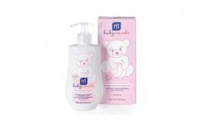 Lapte hidratant delicat extracte naturale de Ovaz, Castan si Migdale art 4171 Baby Coccole, la doar 20.99 RON