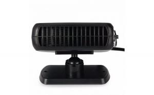 Aeroterma auto cu aer cald,rece Reflection Vision , alimentare 12V CC, de la priza masinii