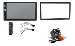 Mp5 Player Mirror Pvb,VW Bora, Full Digital, Usb, Touchscreen, Rama, Prinderi ,Camera patrata