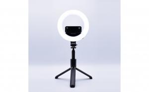Selfie Stick Cu Lampa Circulara,Tripod, Telecomanda, Acumulator
