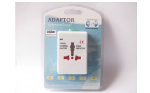 Adaptor priza international, la doar 26 RON in loc de 85 RON