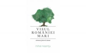 Visul României