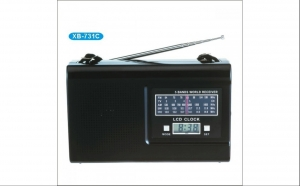 Radio Vintage portabil Waxiba X-BASS XB-731c - la doar 69 RON in loc de 150 RON