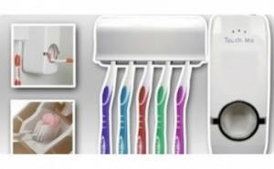 Dozator pasta de dinti + suport de perete pentru 5 periute + CADOU o periuta electrica cu 3 capete diferite
