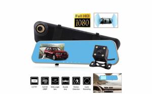 Camera video auto FullHD dubla tip oglinda, ecran 4.3 inch, camera spate + cabluri incluse