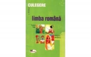 Limba romana. Culegere pentru clasa I, autor Cleopatra Mihailescu