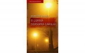 Labirintul apelor, autor E.L. Doctorow