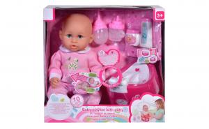 Papusa bebelus Interactiv, pentru copii, cu 10 functii - face pipi, bea apa, plange, spune mama + olita cu sunet , biberon, pentru fete +accesorii ATS