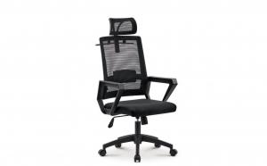 Scaun birou ergonomic, tetiera reglabila SIB29