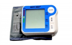 Tensiometru digital de incheietura, functie 80 memorii si cutie transport la doar 129 RON in loc de 289 RON! Garantie 12 luni!
