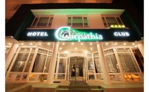 Hotel Carpathia 4*, Cazare Romania, Valea Prahovei