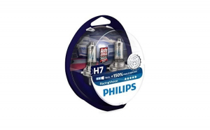 Set 2 becuri auto far halogen Philips H7 RACING VISION 150%  12V  55W